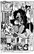 【女体化】連日の猛暑にやられて謎の悪夢にうなされるマスター
