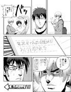 宇崎の奇妙な冒険