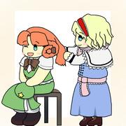 アリスに髪を結ってもらう美鈴