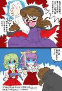 スーパー女子高生菫子ちゃん