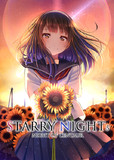 【C94】STARRY NIGHT5
