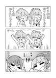 夏になって元気になった日野茜ちゃんと堀裕子ちゃんと夏バテした高森藍子ちゃんと本田未央ちゃん