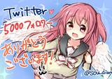 Twitter5000フォロワー記念うちの子