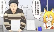 淫夢上司シリーズ KYN