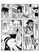 艦これ漫画練習 第三話 第六駆逐隊襲来! 3