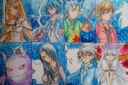Fate/yomenai