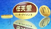 【MMD】エンターテイメントショップ看板【配布】