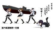 潜水艦に乗ってドイツへ行こう