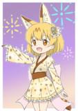 お祭りサーバルちゃん