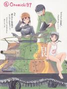 女は乗せない戦車隊