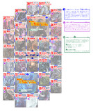 【TW5】熊本滅竜戦ごちゃマップ