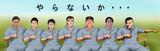 7人のアベさん