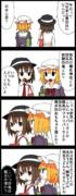 【四コマ】夏休みだよ!秘封倶楽部!!