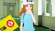 【コイカツ!】血小板ちゃん2【CHARA STUDIO】