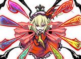 虹翼の凶星
