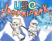 宣伝:USC JAPARIPARK