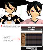 【MMDモデル】まつん式かずみ 2018/07/22 修正点【かずみ☆マギカ】