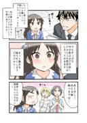 武あり漫画