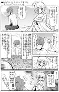 ●HUGっと!プリキュア第25話    「二人のピロートーク」