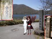 重桜ゆかりの地を訪ねて~上毛三山 赤城山