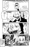 c94 新刊サンプル
