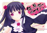【C79】俺の黒猫が超かわいい