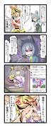 【東方】ちゅいったー【4コマ】