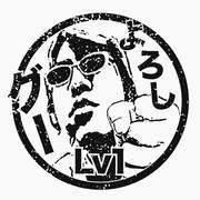 よろしグー Lv1