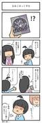 なおこみっくす⑤ (ひろこみっくす3-005)