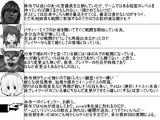 オフッside:DIYUSI ウディタ製 キャラ変更点まとめ3