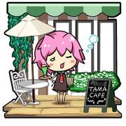 カフェ「たま」