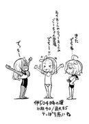 【艦これ】独伊日【伊504】