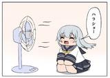 扇風機と響