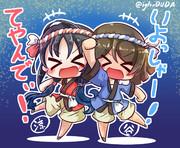 夏祭り大好き(っぽい)コンビ