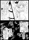 挑発水着トルフォくん(修正版)