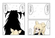 コ・オペレーション(その19)
