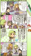 ミリシタ四コマ『Blooming Star』