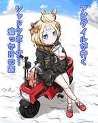 アビゲイルちゃん VS 英霊旅装