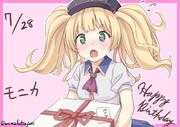 モニカ誕生日おめでとう!