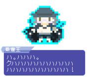 【ドット】巌窟王 エドモン・ダンテス