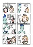 けもにょフレンズサンプル漫画1