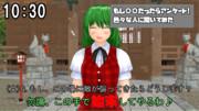 神社インタビュー! Vol.1