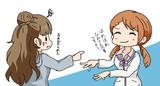 遊んでいる北条さんと神谷さん