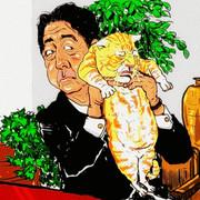 安倍氏と石破猫?