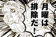 がんばれ白血球!