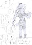 レベリング艦隊の休憩時間 (54)