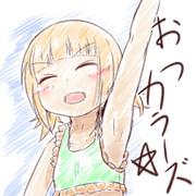 おつカラーズ☆