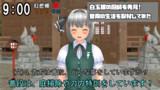 神社インタビュー! Vol.2