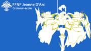 アズールレーン iPod風壁紙「ジャンヌ・ダルク」