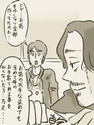 戦兎☆おじさん